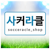 Socceracle Shop (South Korea)