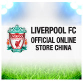 Liverpool FC (China)